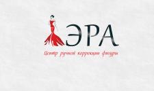 Логотип Эра
