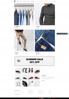 Интернет-магазин одежды и обуви на опенкарт 3