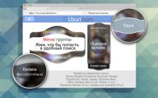 Оформление группы в ВК объявления Украина
