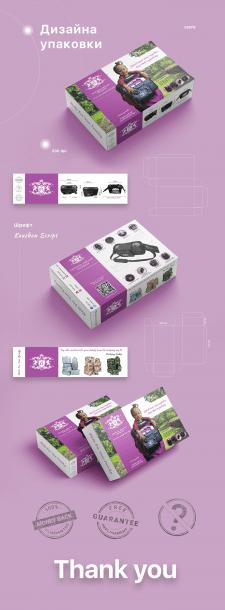 Проект дизайна упаковки
