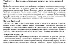 Пример перевода рус-укр