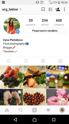 Наполнение странички в Instagram
