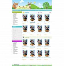 Сайт для детишек
