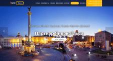 Yandex.Такси