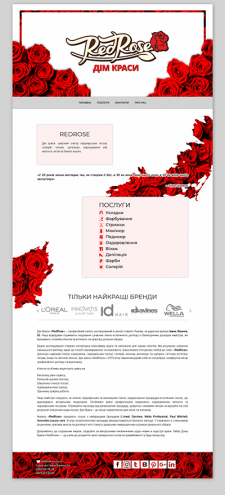Сайт визитка REDROSE.LVIV.UA