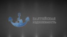 Балтийская недвижимость
