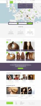 Биржа по продаже волос