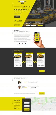 Сайт службы такси (Корпоративный)