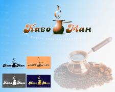 Логотип для кав'ярні