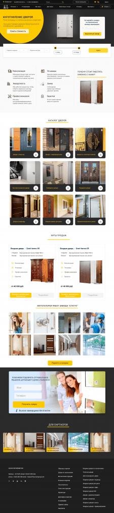 Интерент-магазин для продажи дверей