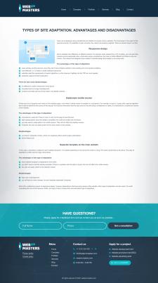 Контент, размещение статей. OpenCart