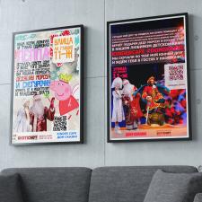Рекламные баннеры для кафе «Дом сказки»