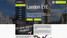londoneye.com.ua
