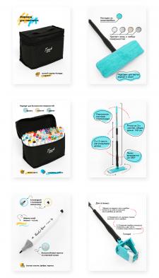 Карточки товаров для интернет-магазина