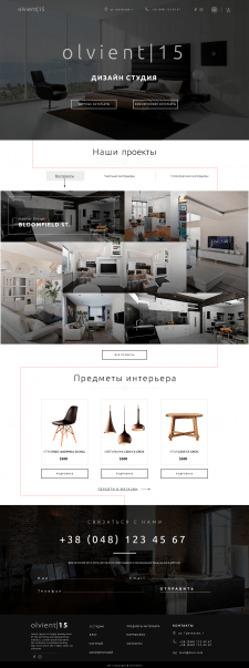 Дизайн студия Olvient|15