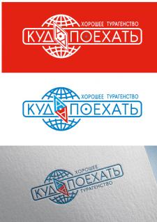 лого турфирмы КУДА ПОЕХАТЬ