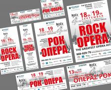 Рок и опера для соцсетей в разных форматах_