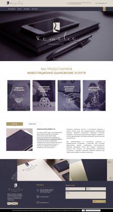 Сайт инвестиционной компании Romeleo