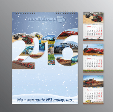 Календарь 2016 для дилера с/х техники