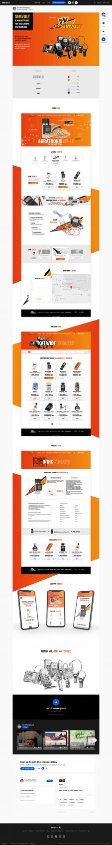 UI/UX-marketplace