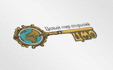 логогтип