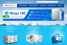 Portal Vents   Внутренний портал   CRM