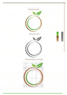Логотип кафе правильного питания Яблоко
