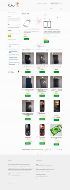 """Интернет магазин """"kolibri shop"""""""