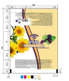 Редизайн упаковки халвы для ТД «Господарочка»