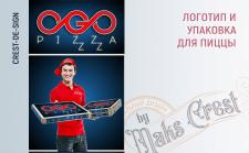 Логотип и упаковка для пиццы