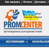 Promcenter.com.ua - интернет-магазин на Magento CE