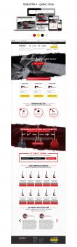 GuitarHero - guitar shop