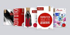 Дизайн упаковки для компании  «Annes»