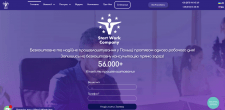 Корпоративный сайт Start Work Company