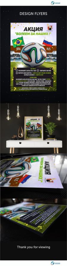 Design flyers