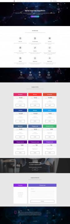 Дизайн и верстка сайта SMM / SEO / продвижение