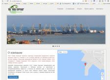 Сайт зернового терминала