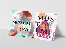 Листовки и афиши для музей