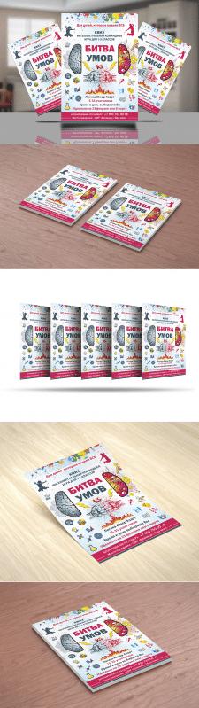 Дизайн плаката для детского конкурса