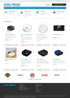 Добавить характеристики и цены на интернет магазин