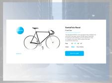 Карточка товаров велосипедного сайта