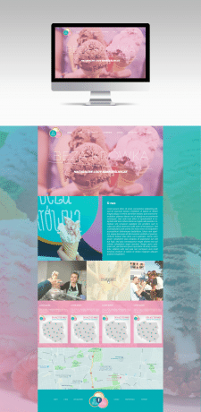 beza krówka - уличное мороженое