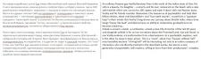 рус-анл Психоделическая литература