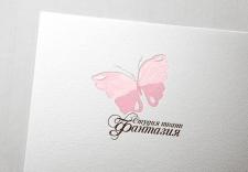 "Логотип студии тканей ""Фантазия"""
