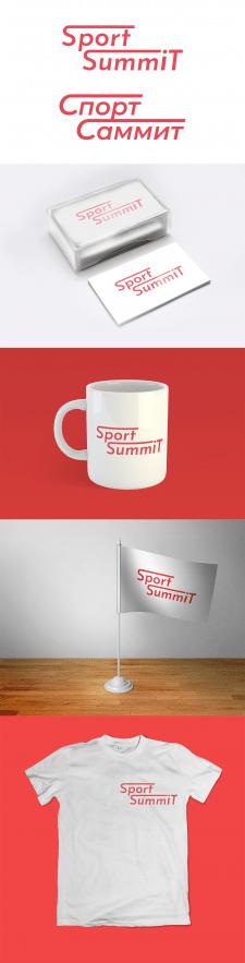 Текстовый логотип для магазина спортивных товаров