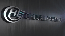 "Логотип ""Севзапналадка"""