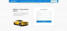 Safecars - сайт для покупки авто из США