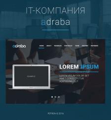 "Сайт-визитка it-компании ""Adraba"""