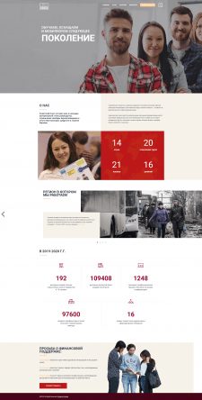 Правки по веб-сайту «Mission Eurasia»