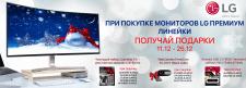 Рекламный баннер для сайта на новый год